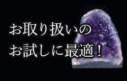 ~20000円まで