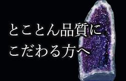 ~100000円まで