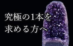 100000円以上