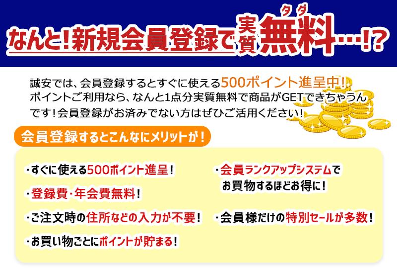 ワンコイン500円セール会場